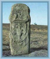 Landmark near rock Petrovy kameny
