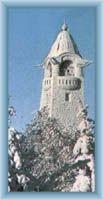 View-tower Černá Studnice