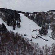 Ski resort Náprava